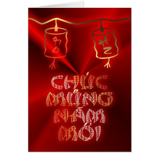 Lomos vietnamitas del CNY del Año Nuevo de Tet de  Tarjetas