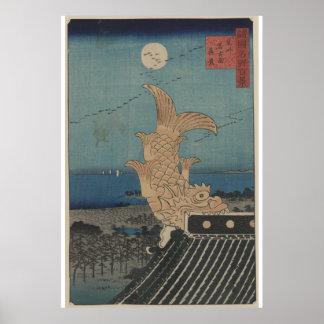 Lona de arte japonesa de Bishu Nagoya Shinke del