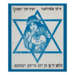 Lona de arte judía de la legión del poster del rec