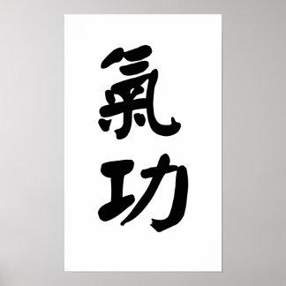Lona del 氣功 de Qigong Posters