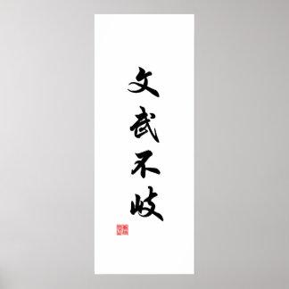 Lona tradicional china japonesa de la caligrafía poster