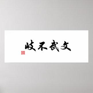 Lona tradicional china/japonesa de la caligrafía posters