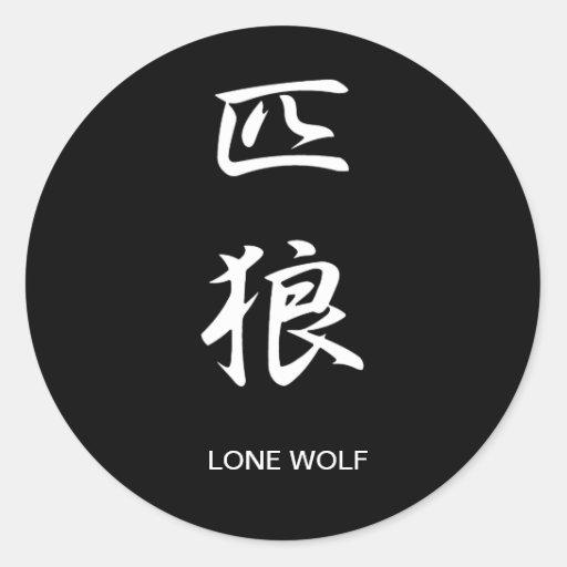 pin traditional karate symbols krav maga logo on pinterest