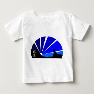 Lone wolf kanji design baby T-Shirt