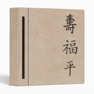 Long Life Peace Happiness Calligraphy 3 Ring Binder