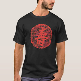 """Long Life T-shirt"" T-Shirt"