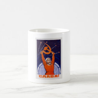 Long Live The Soviet People - The Space Pioneers Coffee Mug