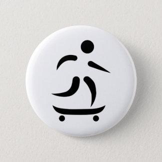 Longboard Button
