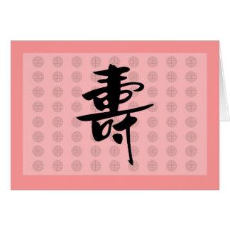 Longevidad en chino tarjeta