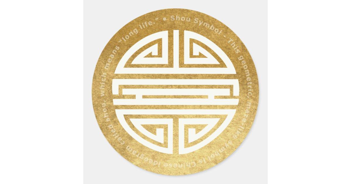 Longevity Awesome Chinese Character Classic Round Sticker Zazzle