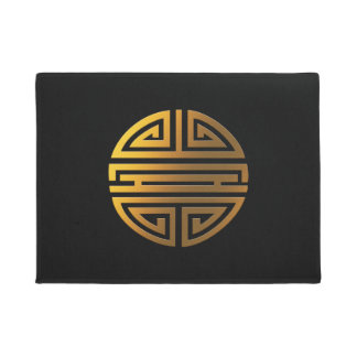 Longevity | Awesome Chinese Character Doormat