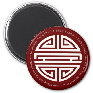 Longevity | Awesome Chinese Character Magnet
