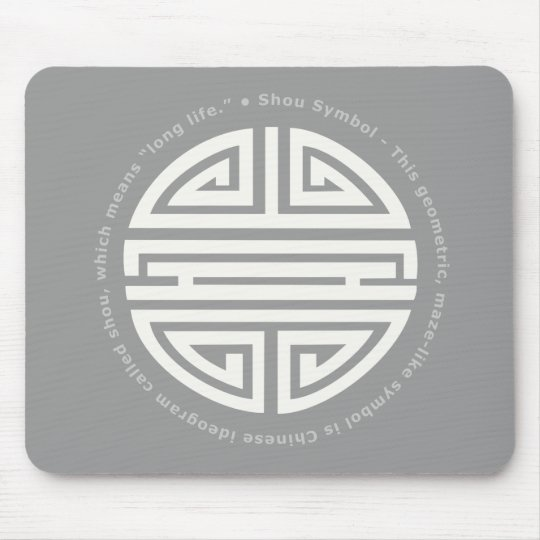 Longevity | Awesome Chinese Character Mouse Pad