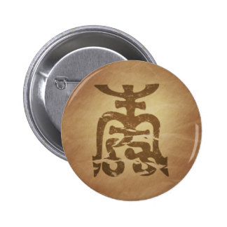 Longevity Chinese Buttons