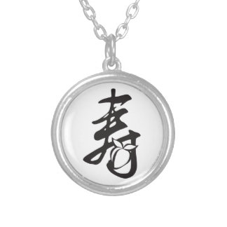 Longevity Chinese Text Symbol with Fruit Silver Plated Necklace
