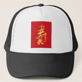 Longevity Shou Peach on Fish Scale Background Trucker Hat