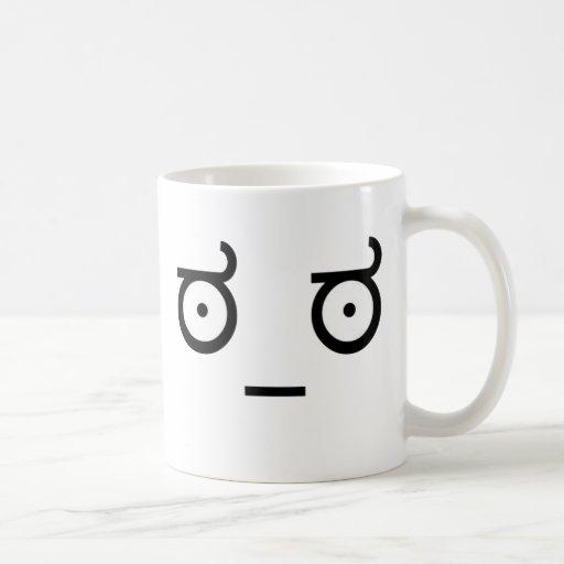 Look Of Disapproval ಠ_ಠ Internet Meme Mug