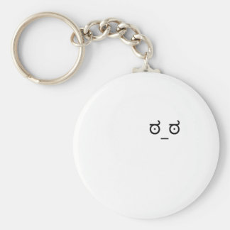 look of disapproval basic round button keychain