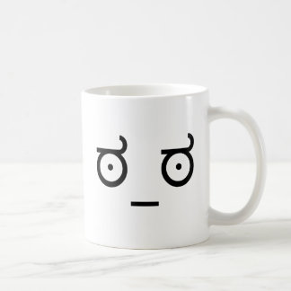 Look of Disapproval. Coffee Mug