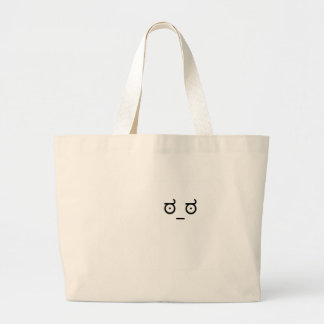 look of disapproval large tote bag