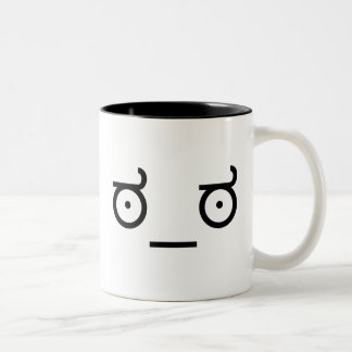 Look of Disapproval Meme Mug