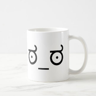 Look Of Disapproval Coffee Mugs