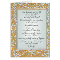 Look to This Day Sanskrit Proverb sobercards.com Greeting Card