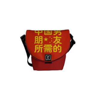 Looking for a Chinese Boyfriend ~ Hanzi Language Messenger Bag