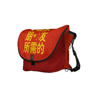 Looking for a Chinese Girlfriend ~ Hanzi Language Courier Bag