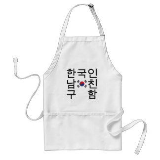 Looking for a Korean Boyfriend 한국인남친구함 Adult Apron