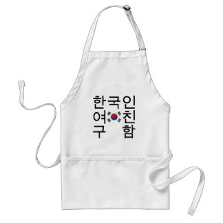 Looking for a Korean Girlfriend 한국인여친구함 Adult Apron