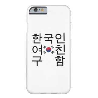 Looking for a Korean Girlfriend 한국인여친구함 Barely There iPhone 6 Case