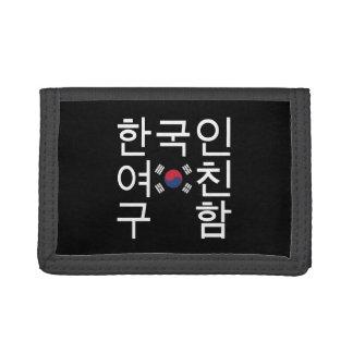 Looking for a Korean Girlfriend 한국인여친구함 Trifold Wallet