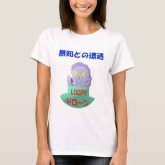 LOOPY T-Shirt