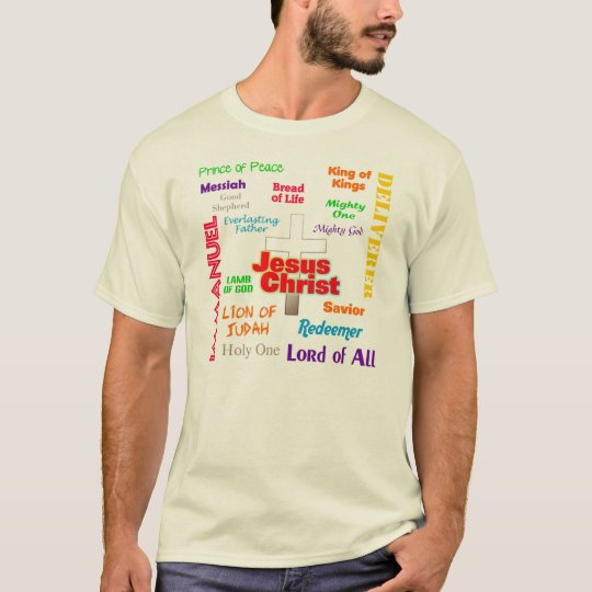 LORD OF ALL T-Shirt
