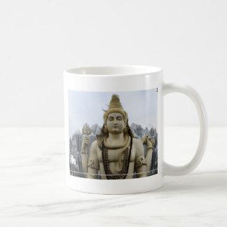 LORD SHIVA HINDU GOD CLASSIC WHITE COFFEE MUG