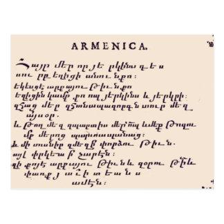 Lord's Prayer in Armenian Postcard