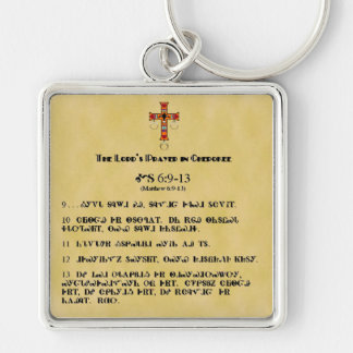 LORD'S PRAYER IN CHEROKEE Silver-Colored SQUARE KEYCHAIN