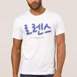 Lorenzo-로렌스 Camiseta