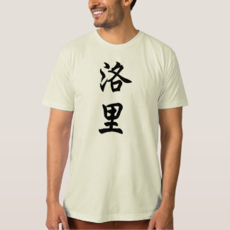 lori T-Shirt