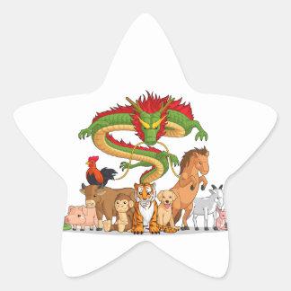 Los 12 animales chinos del zodiaco junto calcomanía forma de estrella personalizadas
