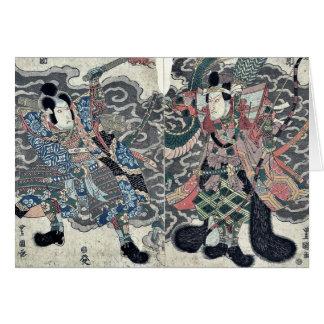Los actores por Utagawa, Toyokuni Tarjeta