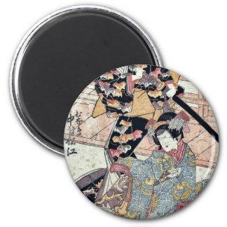 Los actorrs por Ashikawa, Hikokuni Imán Para Frigorifico