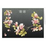 Los chinos le agradecen cardar con la magnolia tarjeton