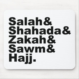 Los cinco pilares de la fe musulmán del rezo del alfombrillas de raton