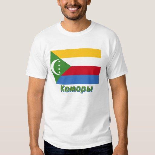 Los Comoro señalan por medio de una bandera con Playera