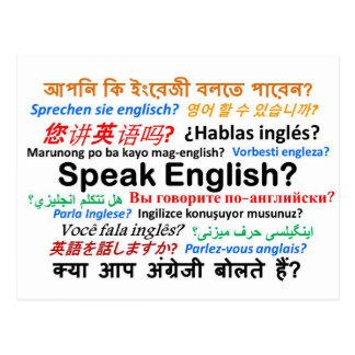 ¿Los diversos productos de la lengua - hable Tarjeta Postal