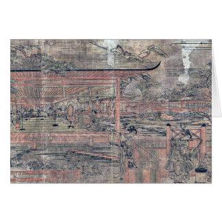 Los doce movimientos por Utagawa, Toyoharu Tarjetas