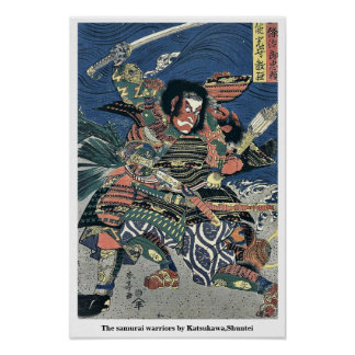 Los guerreros del samurai por Katsukawa, Shuntei Póster