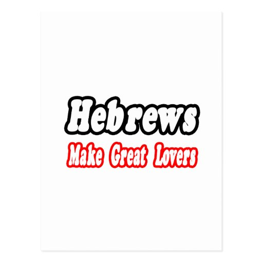 Los hebreos hacen a grandes amantes tarjeta postal